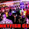 Additional image of The Funky Fish Club